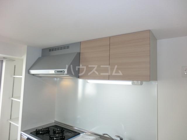 喜多山ビル 302号室のキッチン