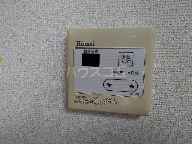 サニーハイツKITO 502号室の設備