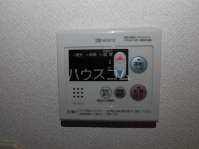 ブリリアント田村 202号室の設備