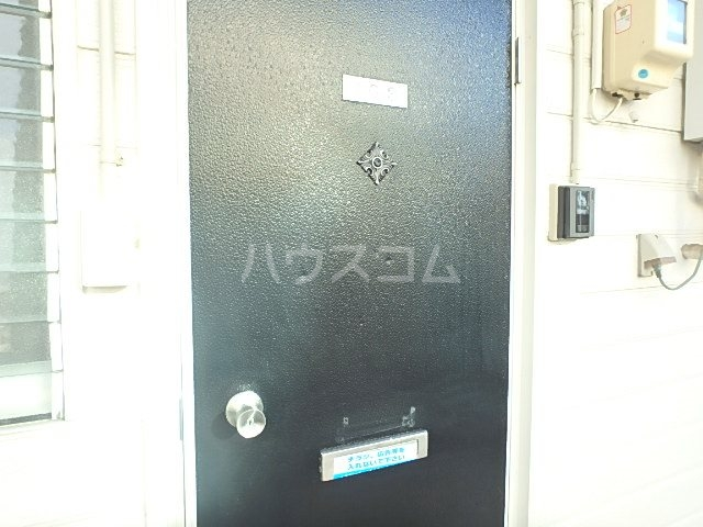 ヴェラハ菊川 103号室のその他