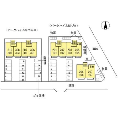 パークハイムほづみⅡ 301号室のその他