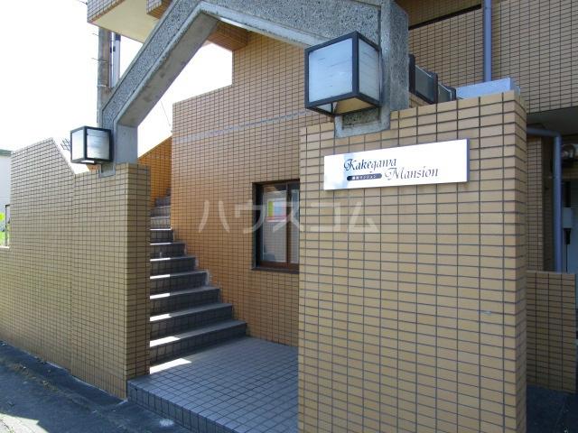 掛川マンション 101号室のエントランス
