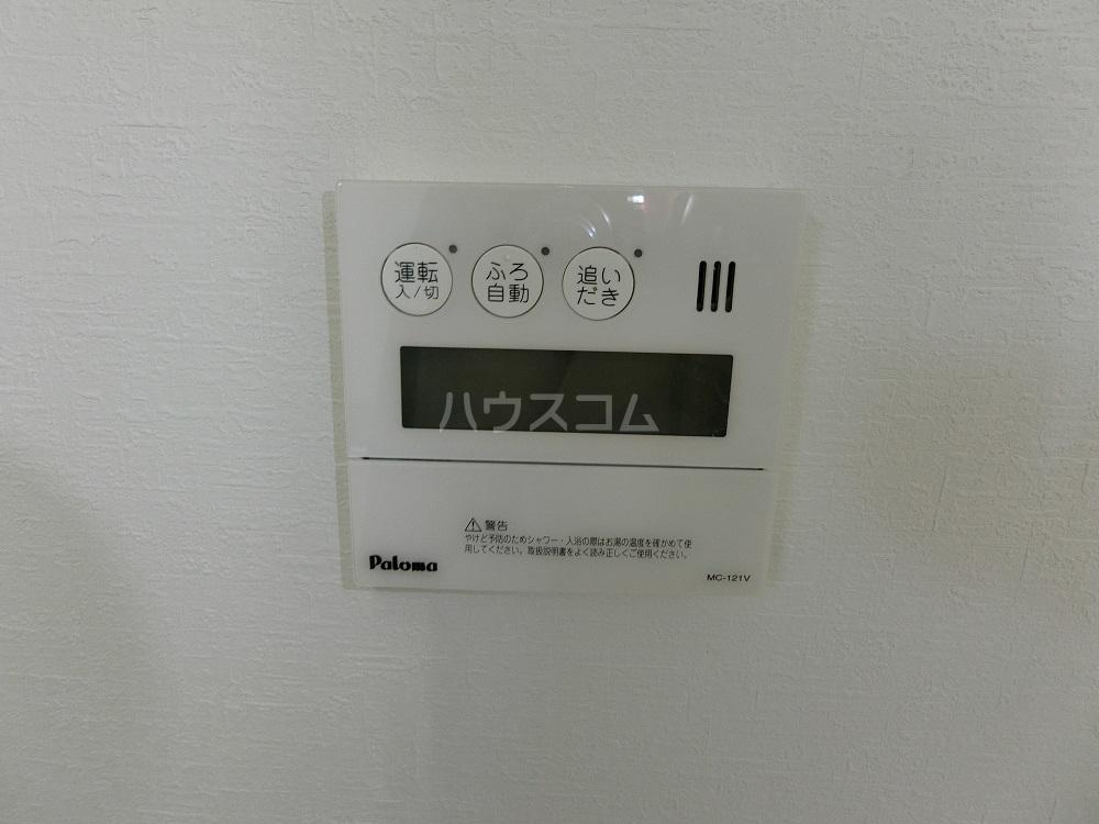 メゾン21 406号室の設備
