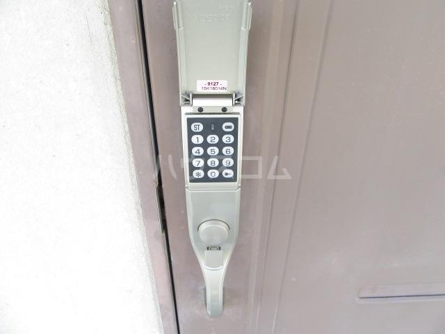 ファインシティ21 107号室のセキュリティ