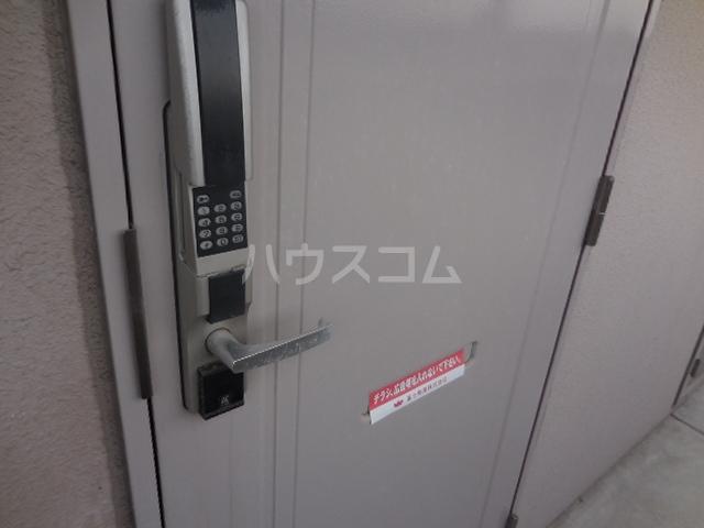 トゥインクル 101号室のセキュリティ