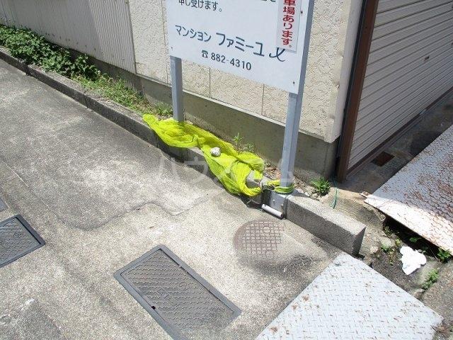 ファミーユアイ 201号室の駐車場