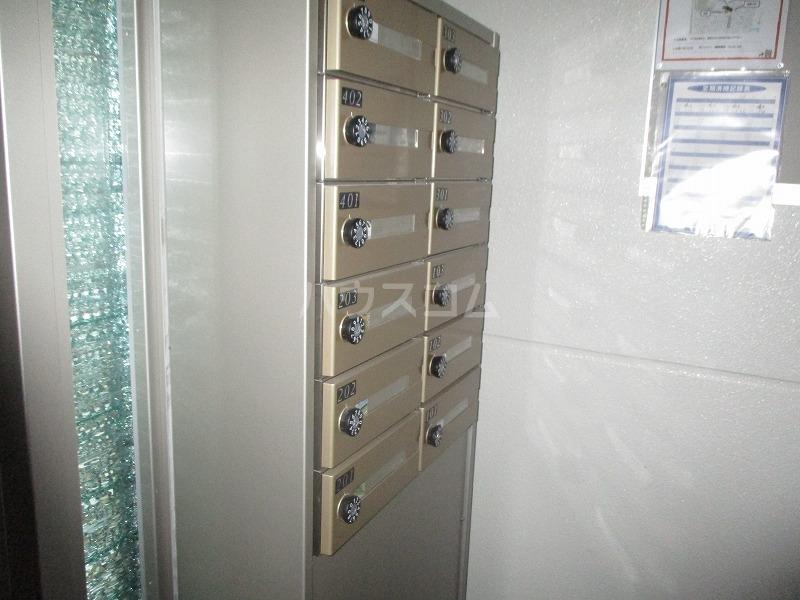 桜ヒルズ 102号室のその他共有