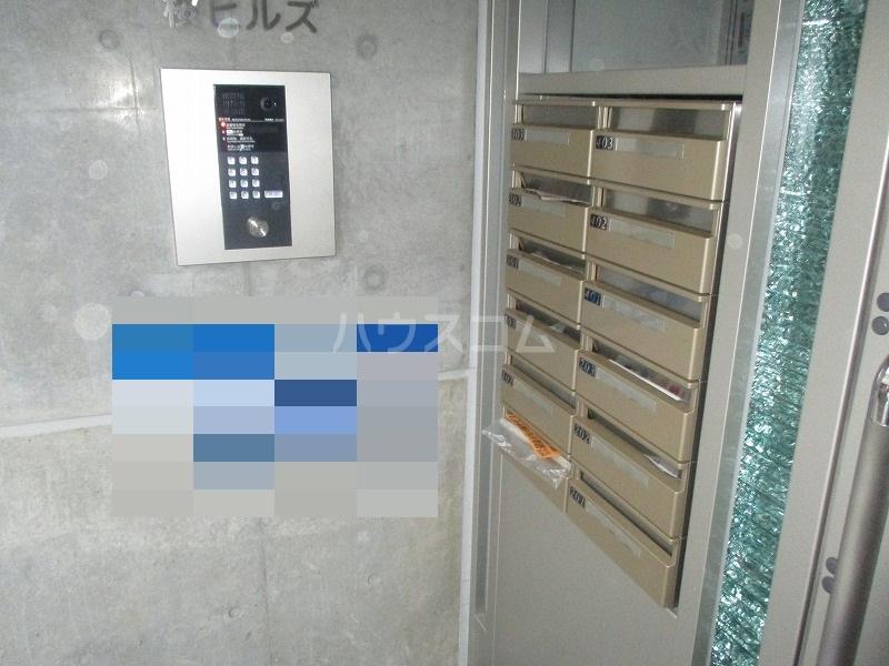 桜ヒルズ 102号室のセキュリティ