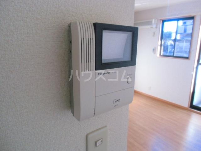 メゾン・ド・リンデン A 106号室のセキュリティ