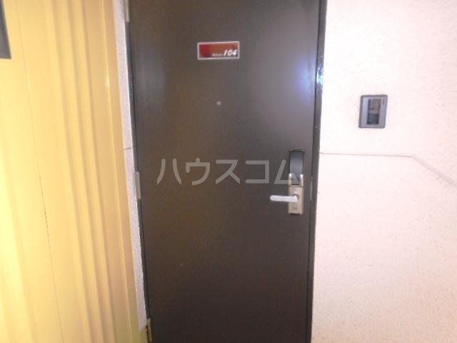 スカイキングⅡPlus 104号室の玄関
