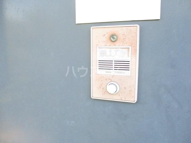 第二加藤ハイツ 202号室のセキュリティ