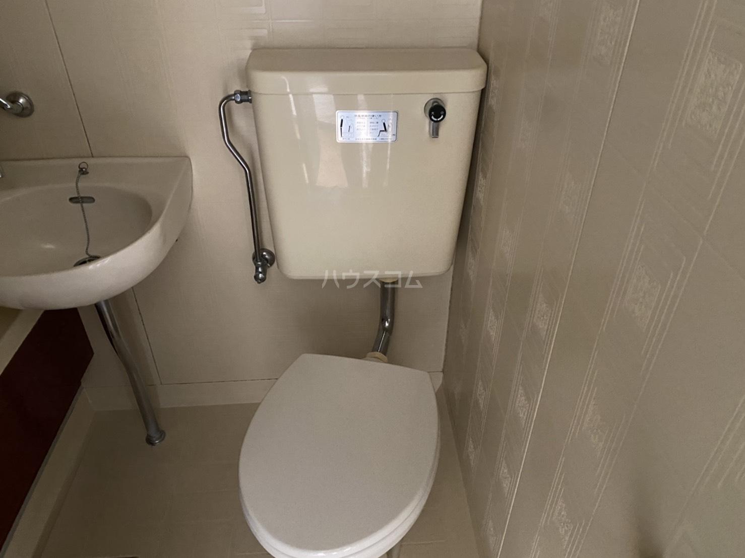 ベイヒル 202号室のトイレ