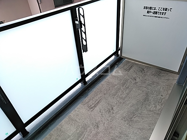 エステムコート京都西院 313号室のバルコニー
