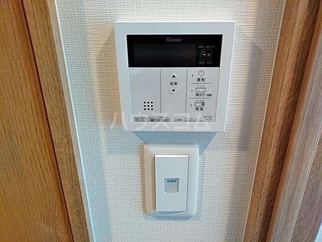 エステムコート京都西院 313号室の設備