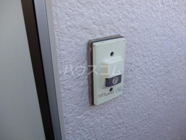 ホワイトヴィラ 202号室のセキュリティ