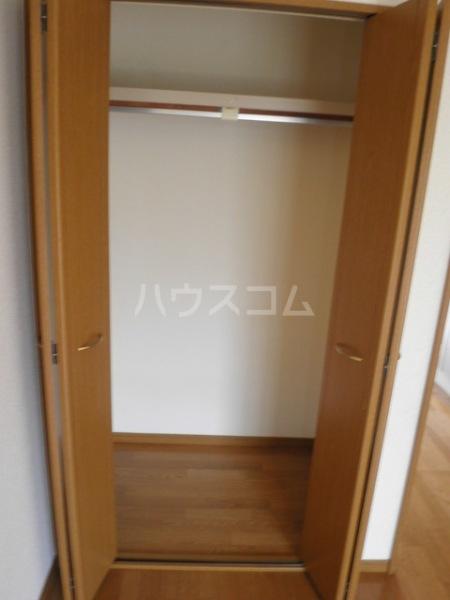 アムール英 204号室の収納