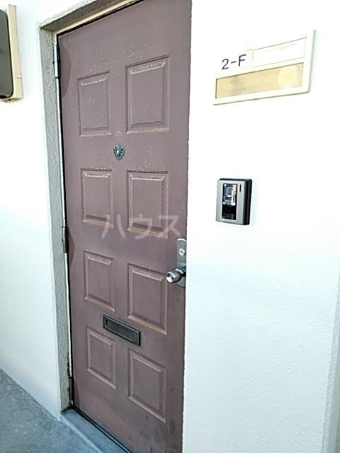 コナビック西塚 Ⅱ 2F号室のその他共有