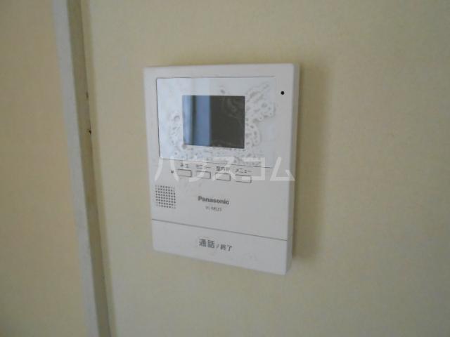 メゾン・アイリスⅡ 110号室のセキュリティ