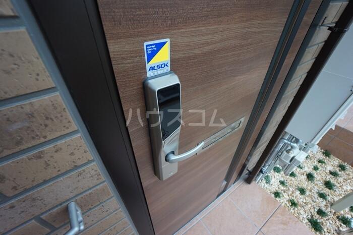 メゾンプラネット 102号室のセキュリティ