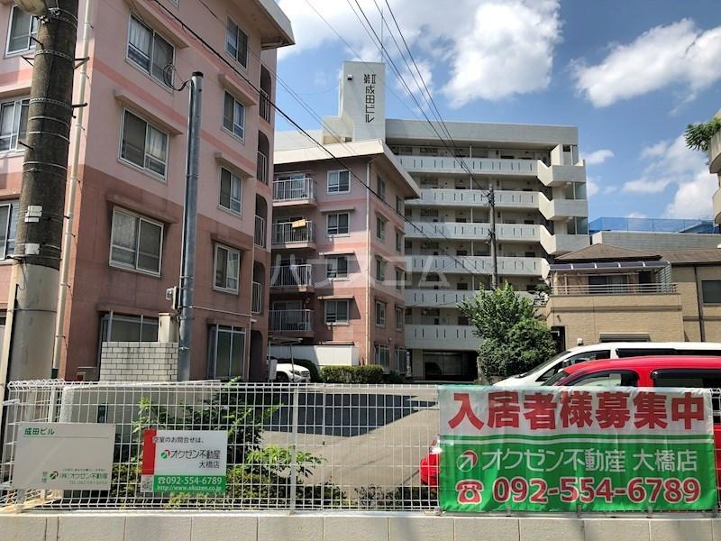 成田ビル外観写真