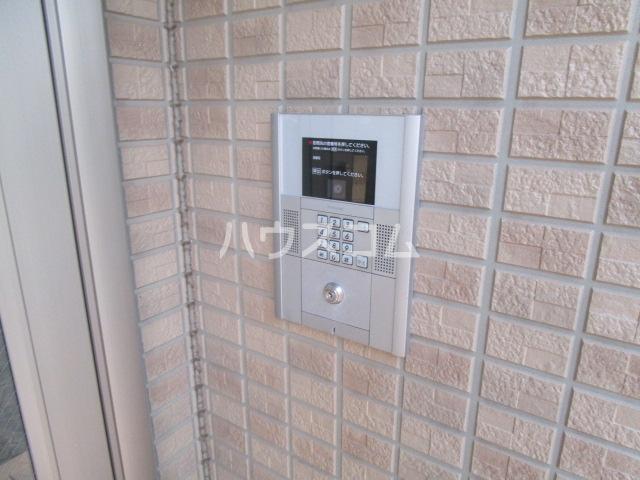 プロムナードⅠ 205号室のセキュリティ