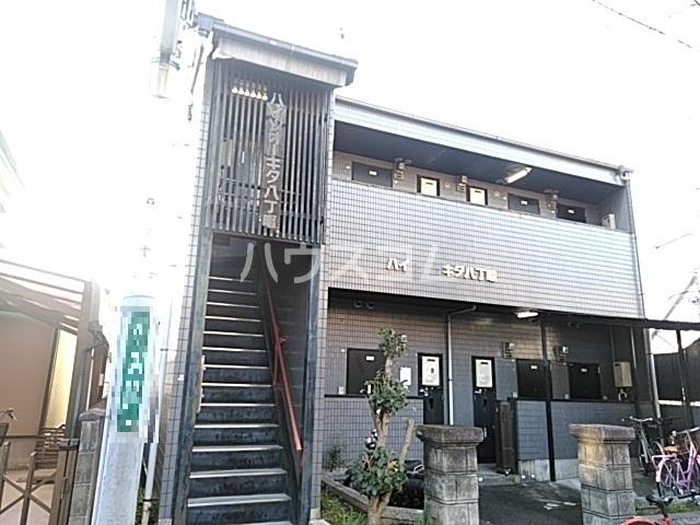 ハイツオーキタ八丁畷外観写真