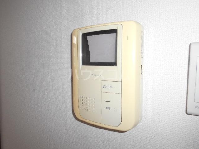 ル・モンド 101号室のセキュリティ