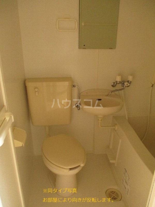 龍ハイツ 206号室のトイレ