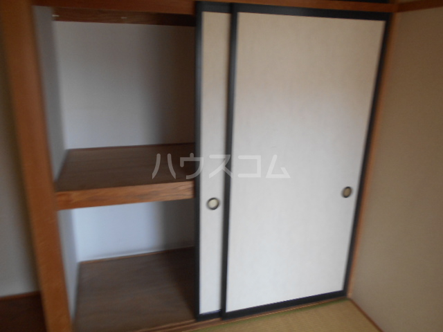 木村ハイツA 202号室の収納