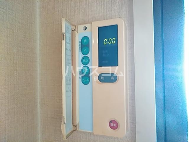 プランドール茨木 305号室のその他共有