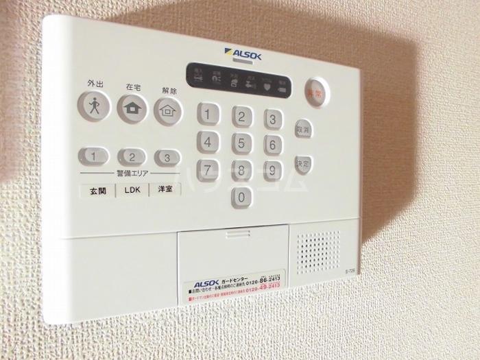 パークドオートム D 105号室のセキュリティ