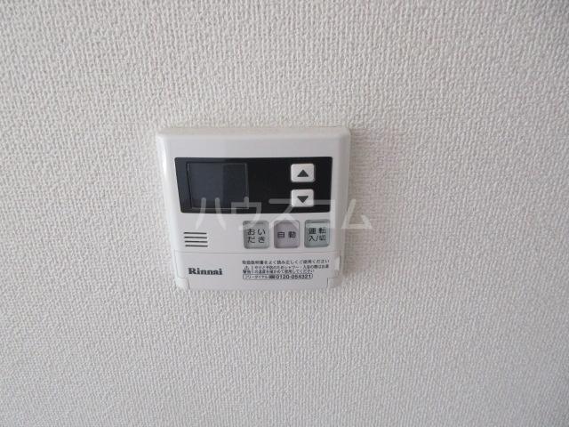水戸イーストマンション 303号室の設備