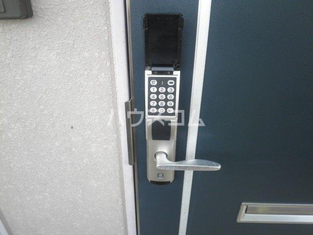 竹成マンション 2E号室のセキュリティ