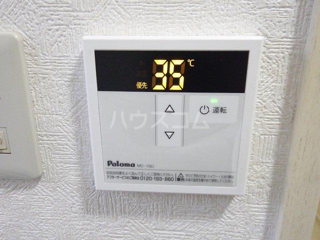 タバーナ長洲 102号室の設備