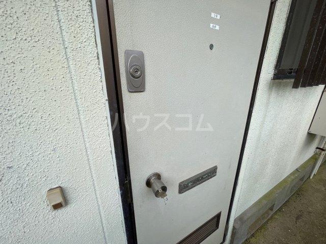 第二オリオンハイツ 1-B号室のセキュリティ