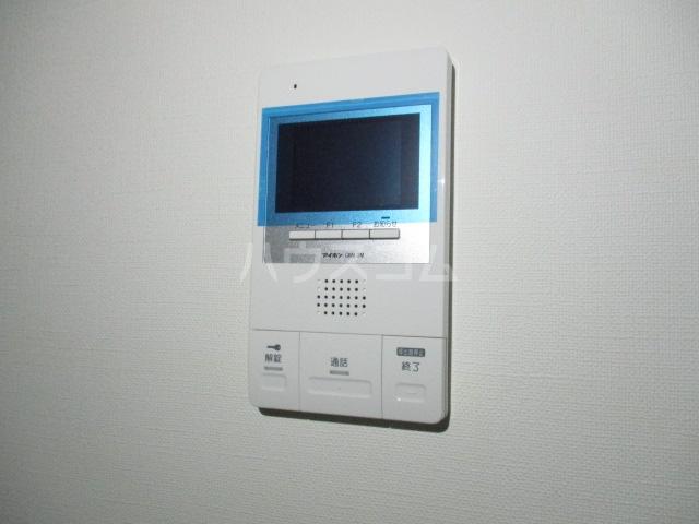 HTセタアベニュー 106号室のセキュリティ
