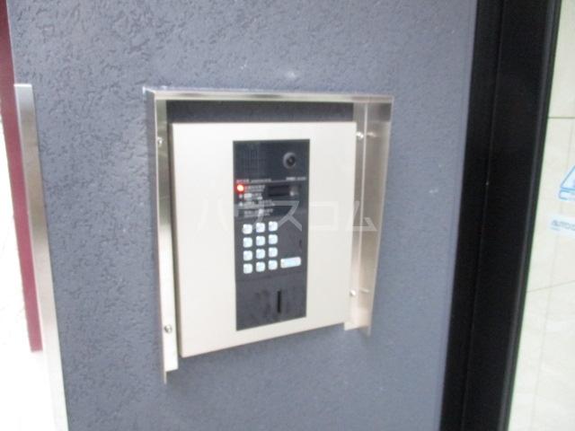 HTセタアベニュー 206号室のセキュリティ