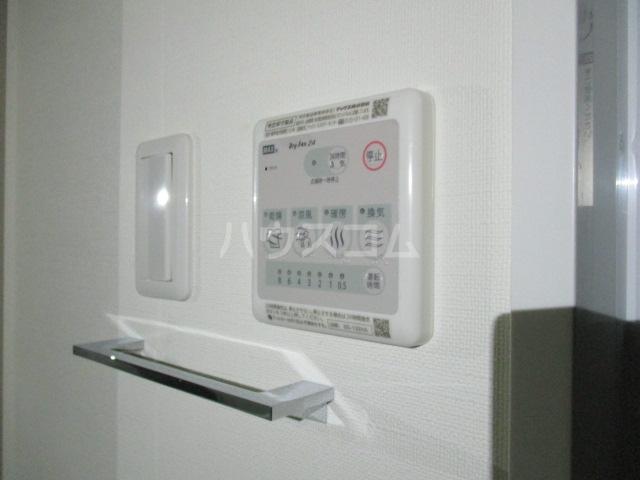 HTセタアベニュー 206号室の設備