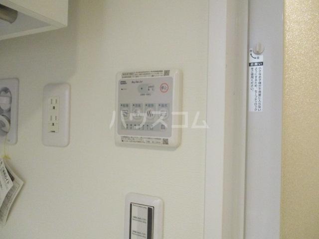 HTセタアベニュー 406号室の設備