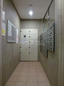 グリーンバレー唐木田 606号室の設備
