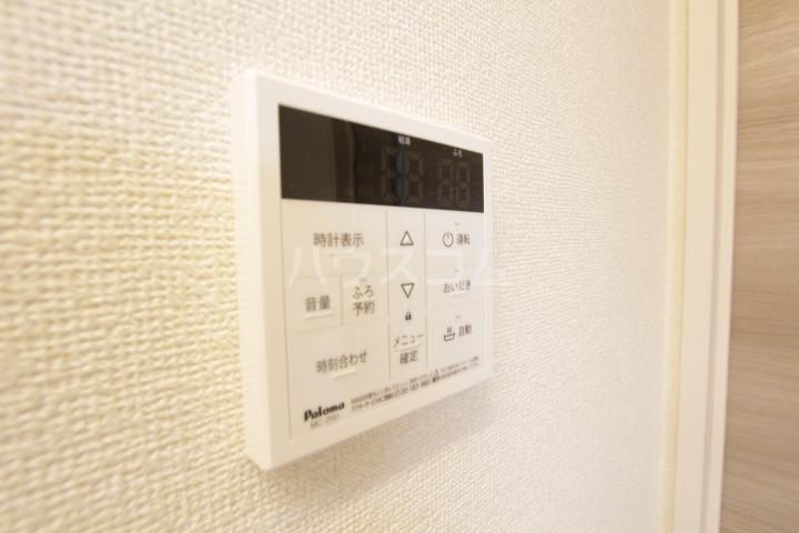GRAND D-room豊田月見 202号室の設備