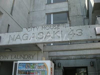 シティハウスナガサキ 206号室のその他