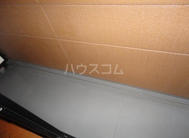 ラフィネス鶴見 208号室のバルコニー