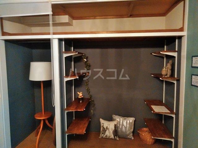 セラ若宮 201号室の収納
