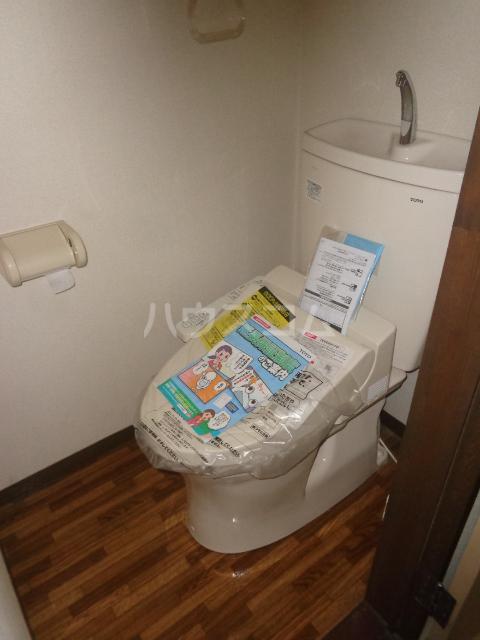 リバーシティー 21 205号室のトイレ