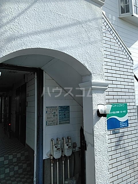 ミカサ富士見第一 103号室のエントランス