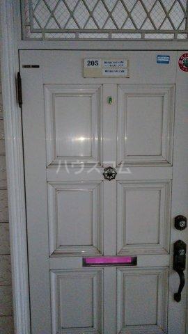 ハイツ秋元Ⅱ 205号室の玄関