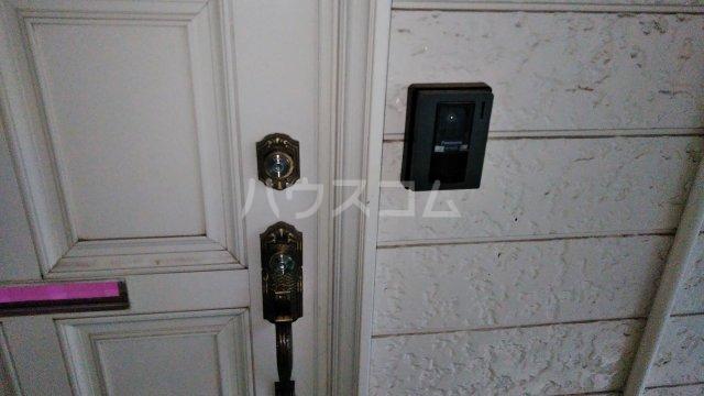 ハイツ秋元Ⅱ 205号室のセキュリティ