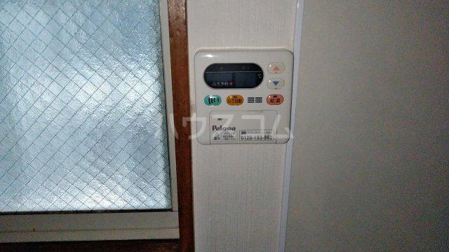 ハイツ秋元Ⅱ 205号室の設備