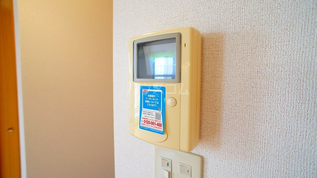 セレブリテ・メゾンA 02040号室のセキュリティ